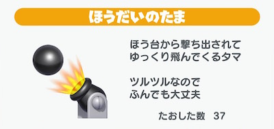 f:id:kiyosui:20161216141319j:plain