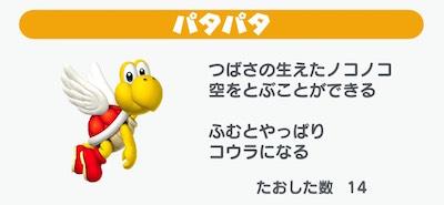f:id:kiyosui:20161216145237j:plain