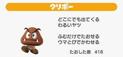f:id:kiyosui:20161216162925j:plain