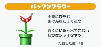 f:id:kiyosui:20161216163016j:plain