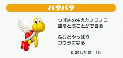 f:id:kiyosui:20161216170454j:plain