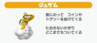 f:id:kiyosui:20161216171036j:plain
