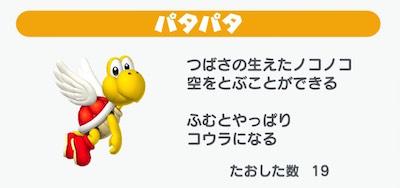 f:id:kiyosui:20161216214929j:plain