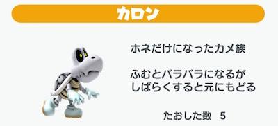 f:id:kiyosui:20161216222157j:plain