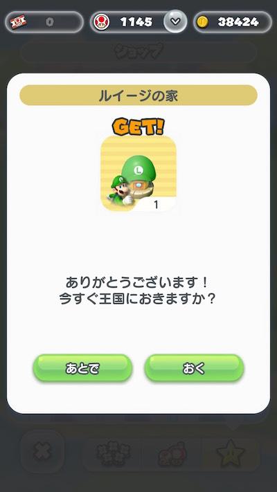 f:id:kiyosui:20161216231844j:plain