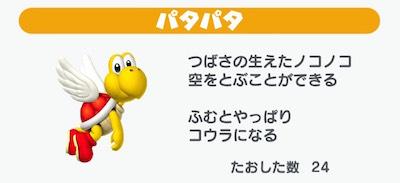 f:id:kiyosui:20161217122902j:plain