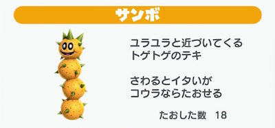f:id:kiyosui:20161217122959j:plain