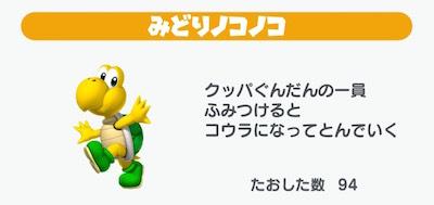 f:id:kiyosui:20161217130755j:plain