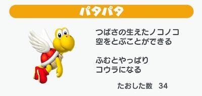 f:id:kiyosui:20161217130821j:plain