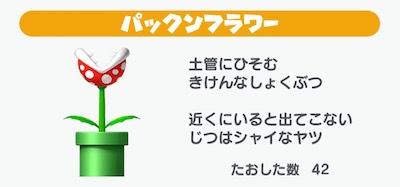 f:id:kiyosui:20161217135535j:plain
