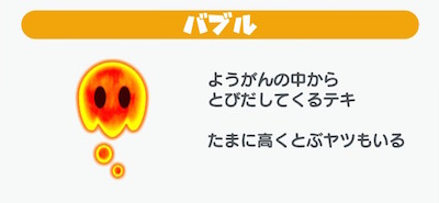 f:id:kiyosui:20161217143135j:plain