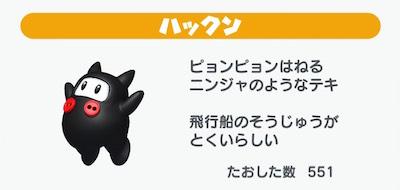 f:id:kiyosui:20161217153112j:plain