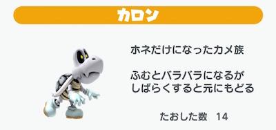 f:id:kiyosui:20161217162222j:plain