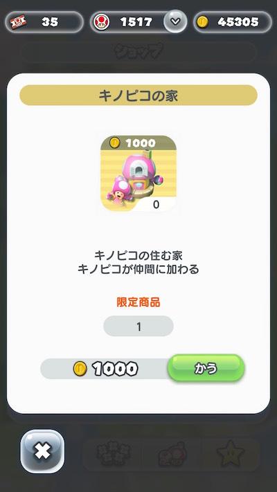f:id:kiyosui:20161217172525j:plain