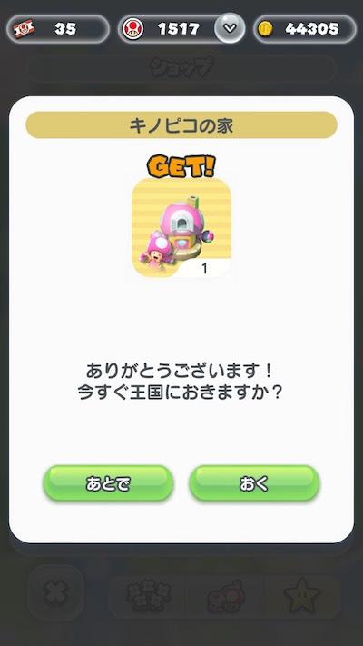 f:id:kiyosui:20161217172554j:plain