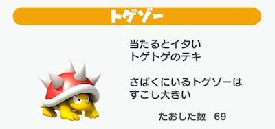 f:id:kiyosui:20161217182618j:plain
