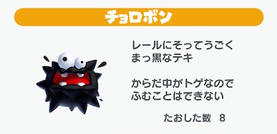 f:id:kiyosui:20161217182651j:plain