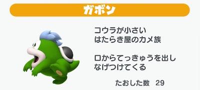 f:id:kiyosui:20161217185659j:plain