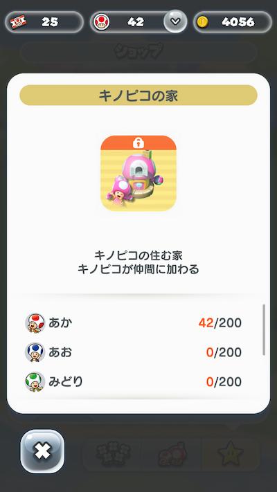 f:id:kiyosui:20161217193518p:plain