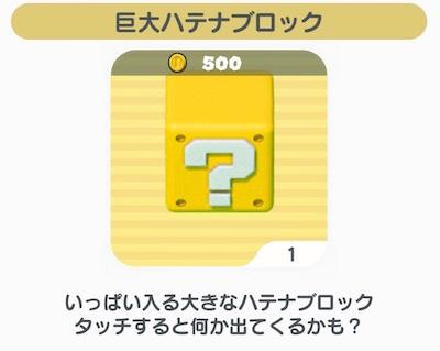 f:id:kiyosui:20161219095945j:plain