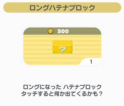 f:id:kiyosui:20161219100257j:plain