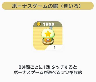 f:id:kiyosui:20161219101016j:plain