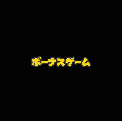 f:id:kiyosui:20161219101231j:plain