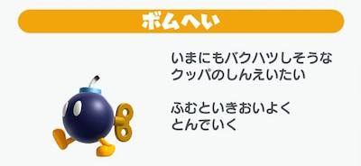 f:id:kiyosui:20161221105710j:plain