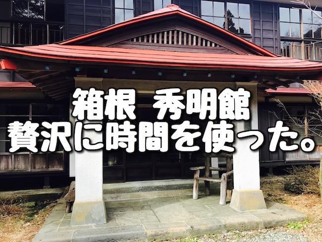 f:id:kiyosui:20161221202105j:plain