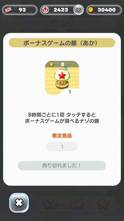 f:id:kiyosui:20161221203607j:plain