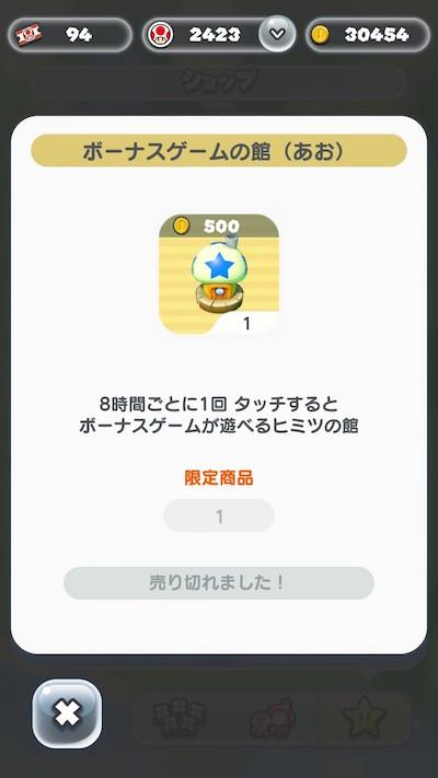 f:id:kiyosui:20161221204700j:plain