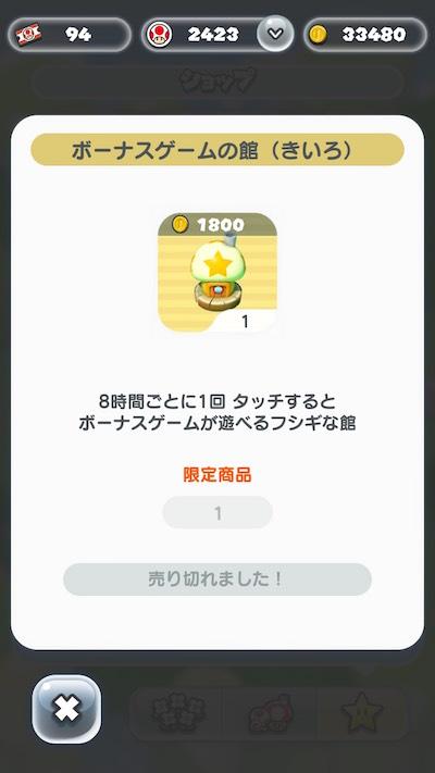 f:id:kiyosui:20161221205650j:plain