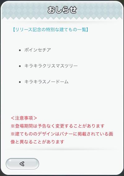 f:id:kiyosui:20161221212734j:plain