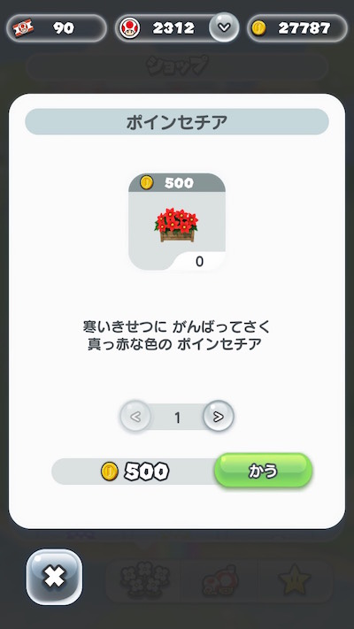 f:id:kiyosui:20161221212820j:plain