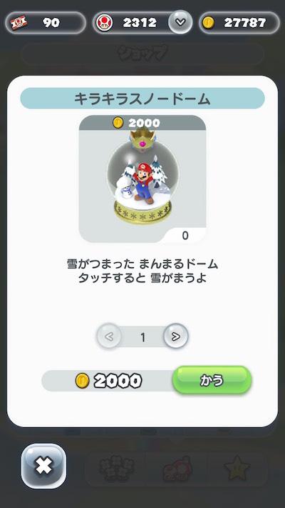 f:id:kiyosui:20161221213037j:plain