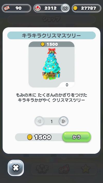 f:id:kiyosui:20161221213235j:plain