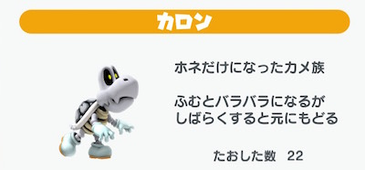 f:id:kiyosui:20161222104826j:plain