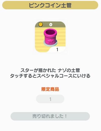 f:id:kiyosui:20161224134654j:plain