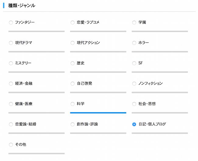 f:id:kiyosui:20161226103824p:plain