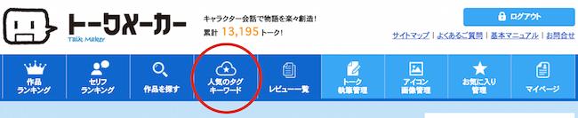 f:id:kiyosui:20161226104945p:plain