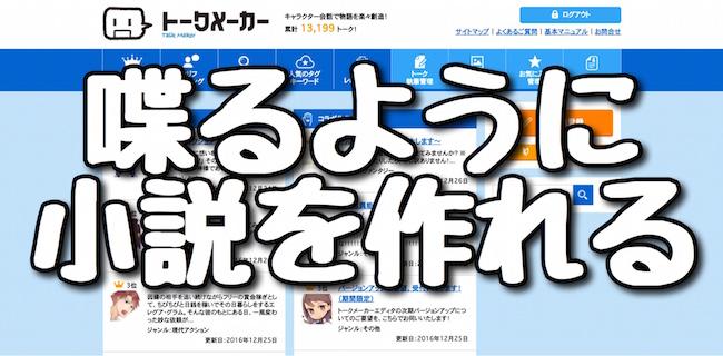 f:id:kiyosui:20161226110957j:plain