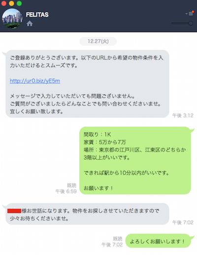 f:id:kiyosui:20161229114008p:plain