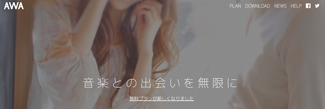 f:id:kiyosui:20161230110438p:plain