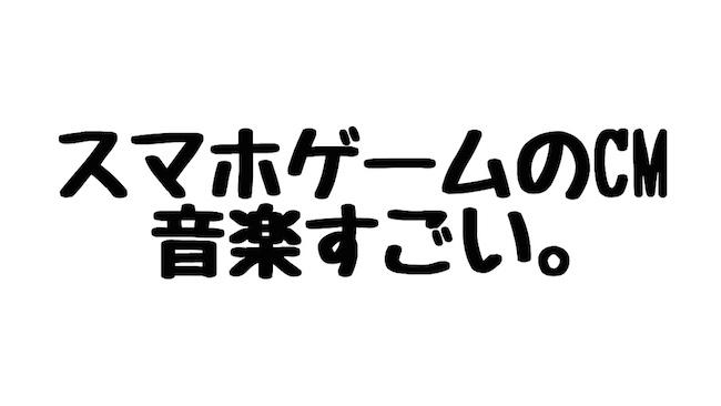 f:id:kiyosui:20170104101745j:plain