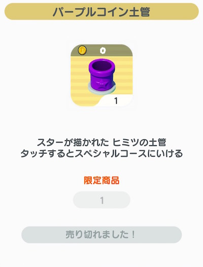 f:id:kiyosui:20170104154820j:plain