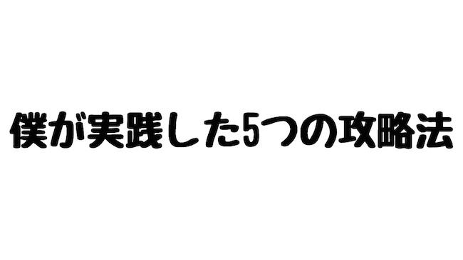 f:id:kiyosui:20170106101835j:plain