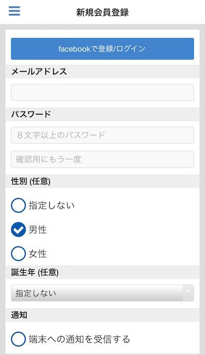 f:id:kiyosui:20170109120631j:plain