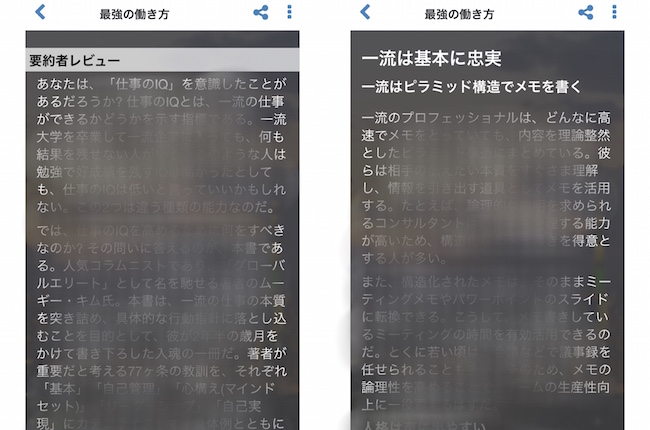 f:id:kiyosui:20170109121724j:plain