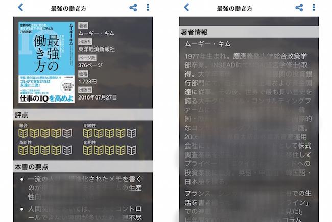 f:id:kiyosui:20170109121726j:plain
