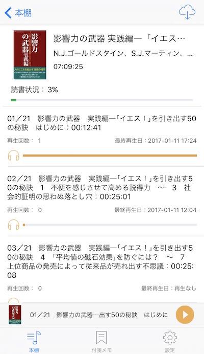 f:id:kiyosui:20170112104412j:plain